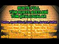 Download RUKYE FULL - Touble | Stres | Anxiety | Magic| Sihr | Evıl Eye| Depression | Ayn MP3,3GP,MP4