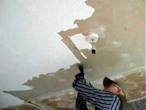 Removing polystyrene ceiling t