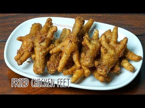 Thai Foods | Fried Chicken Feet