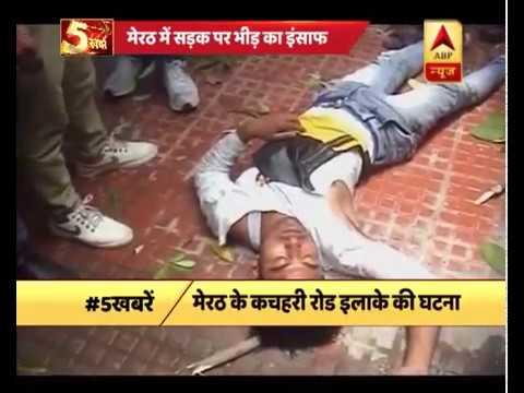 Xxx Mp4 Public Mercilessly Beat Bike Thief In Meerut 3gp Sex