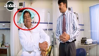 Kota Srinivasa Rao Ultimate Comedy Scene | Telugu Top Comedy | Vendithera