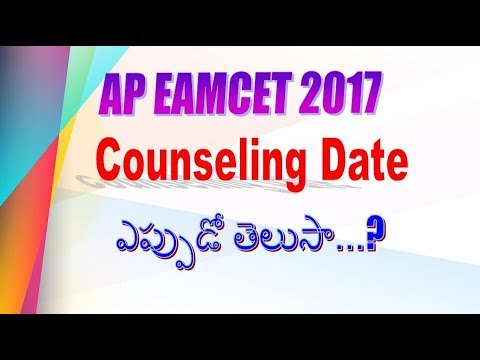 AP EAMCET 2017 Counseling Date Announced|TELUGU|HEMANTH|