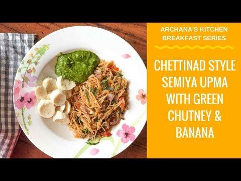 Chettinad Style Semiya Upma - South Indian Breakfast Recipes by Archana's Kitchen