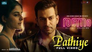 Pathiye | Full Video | Ranam | Nirmal Sahadev | Prithviraj Sukumaran | Isha Talwar | Jakes Bejoy