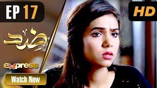 Pakistani Drama   Zid - Episode 17   Express TV Dramas   Arfaa Faryal, Muneeb Butt