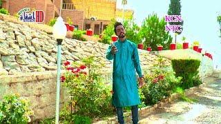 Tenu Keriyaan Dasiye by Shahbaz Shobi