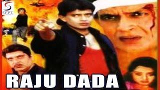 Raju Dada | Mithun Chakroborthy | 1992 | HD