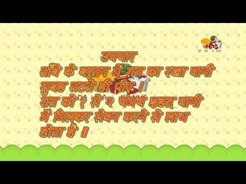 कब्ज के लिए रामबाण घरेलु उपचार  Home Remedies For Constipation In Hindi