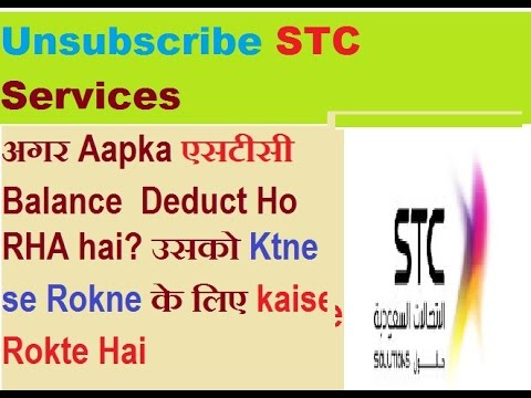 Unsubscribe STC Services