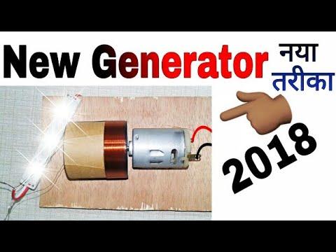 Amazing Generator || Speaker Coil Generator || Power bank cell || Dc motor || Learn everyone
