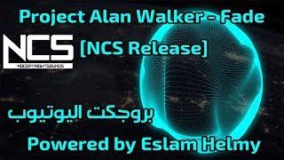Alan Walker   Fade  By Eslam Helmy  بروجكت- اغنية اليوتيوب الشهيرة