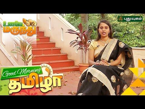 Benefits of Eating Varagu Rice | Unave Marundhu | 20/10/2016 | PUTHUYUGAM TV