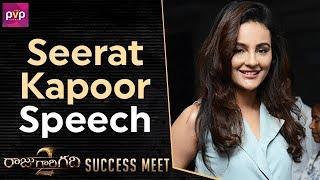Seerat Kapoor Speech | Raju Gari Gadhi 2 Success Meet | Nagarjuna | Samantha | Thaman S | Ohmkar