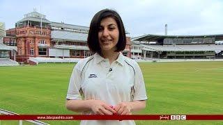 BBC Pashto TV Bulletin: 16 February 2015