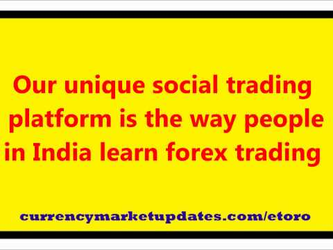 Learn Currency Trading in India, Forex Trading, Day Trading, Commodity Trading