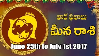 Rasi Phalalu | Meena Rasi | June 25th to July 1st 2017 | Weekly Horoscope 2017 | #Predictions