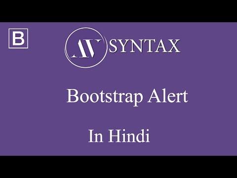 Learn Bootstrap in Hindi-22  Bootstrap Alert