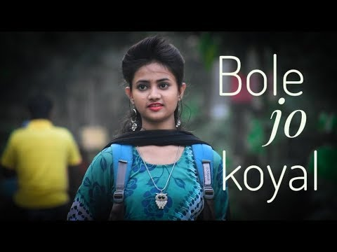 Xxx Mp4 Bole Jo Koyal Bago Mein Yaad Piya Ki Aane Lagi Cute Love Story Brightvision 2019 3gp Sex