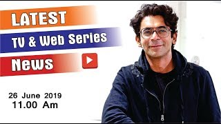 1:45) Tv Serial News In Hindi Video - PlayKindle org