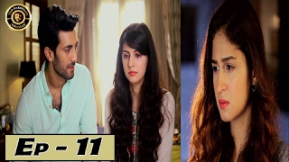 Yeh Ishq Episode - 11 - 8th February 2017 - ARY Digital Top Pakistani Drama