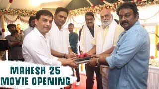 Mahesh Babu 25th Movie Opening - Vamshi Paidipally | Dil Raju, Aswani Dutt
