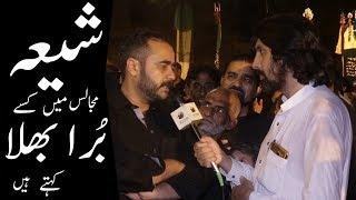 Shia Majlis Main Kisay Bhura Bhala Kehty Hain   Interview Ammar Abidi Sahib