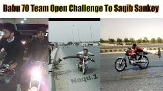 Babu 70 Team Open Challenge To Saqib Sankey At Double Pump Shahrah e Faisal Karachi