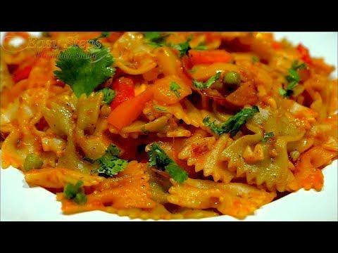 Hot & Spicy Vegetarian Macaroni Pasta Recipe | Bow Tie Pasta