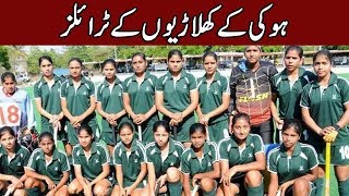 Hockey Kay Khilarion Kay Trails | 24 Ghantay | 23 July 2019 | Express News