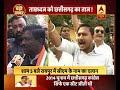 Official Announcement Of Chhattisgarh CM Expected At 5 PM | ABP News 3gp, Mp4, HD Mp4 video,480p,720p,360p,1040p Download