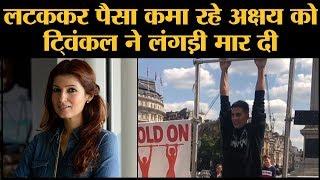 Akshay Kumar  fitness और पैसे के लिए क्या क्या करते हैं | Twinkle Khanna | The Lallantop
