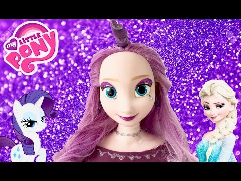 FROZEN ELSA PRINCESS MAKEOVER MY LITTLE PONY MLP RARITY MAKEUP TUTORIAL HAIR MAKEOVER HOW TO MAKE