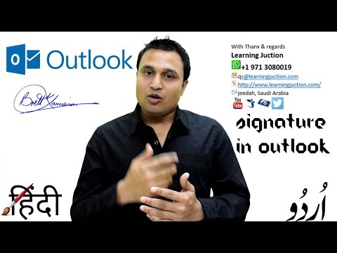 How to add Signature in outlook with Social Networking Icon & Clickable Link Hindi/Urdu