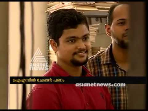 Money from Dubai to those who joined isis in kannur