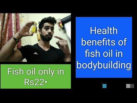 World's BEST FISH OIL- Omega 3-fatty acid at CHEMIST SHOP |Cheapest  | BY DEEPAK SHARMA FITNESS