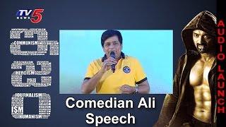 Ali  Speech At ISM Audio Launch | Kalyan Ram | Puri Jagannadh | Aditi Arya | TV5 News