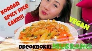 Download Ddeokbokki 떡볶이 Korean Spicy Rice Cake   VEGAN MUKBANG Video