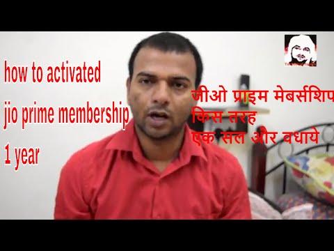 how to activated 1 year jio prime membership ||  1 वर्ष की जियो प्राइम सदस्यता कैसे सक्रिय करें