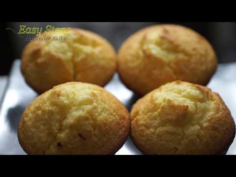 How To Make Corn Bread Muffins | Fudge And Cranberries Inside The Muffins