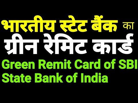 SBI GREEN REMIT CARD - (Bank and banking tips)