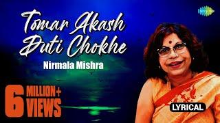 Tomar Akash Duti Chokhe with lyrics   Nirmala Mishra   Ravindra Jain