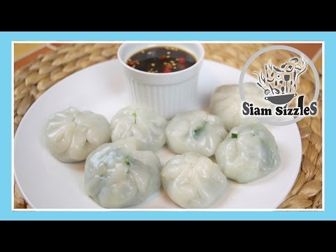 Steamed Chinese Chive Dumplings (Kanom Gui Chai)
