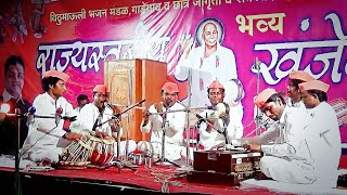 गझल  घीरे घीरे राहोमे Ghire Ghire Rahome Chalona Best Singing and Best  Harmonium Gadegaon Spardha