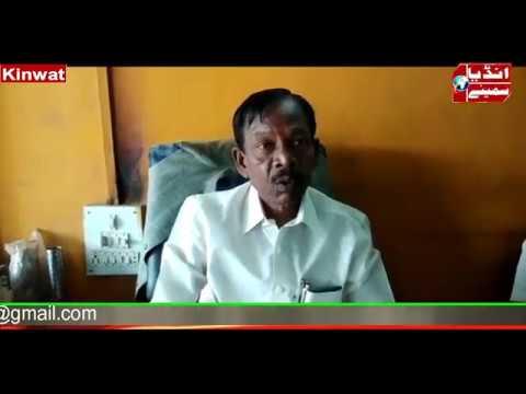Fake caste certificates issue in Maharashtra.