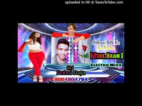 Xxx Mp4 Odhani Odh Ke DJ Rahul Raja 9064904764 3gp Sex