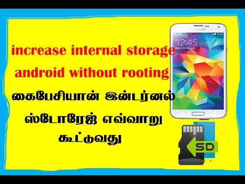 How TO increase internal storage android without rooting /TAMIL