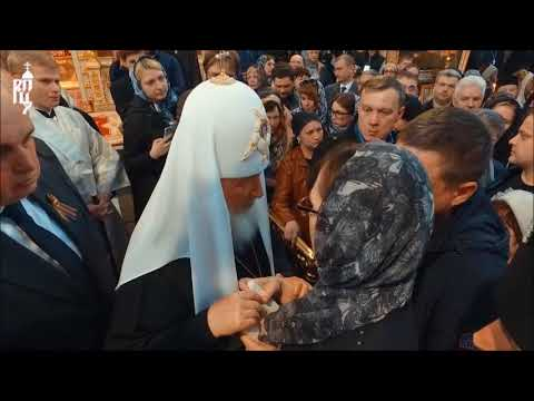 Orthodox Patriarch of Moscow comforts family members of Kamerovo Fire Tragedy