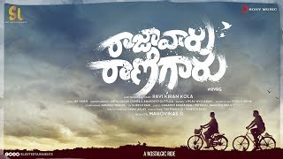 Raja Vaaru Rani Gaaru - Title Reveal Video (Telugu) | Kiran Abbavaram, Ravi Kiran Kola, Jay Krish
