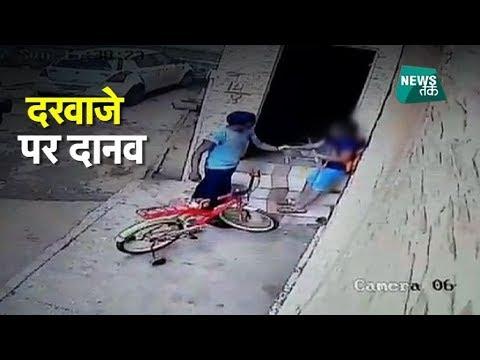 Xxx Mp4 शिवपुरी में सरेआम घर के सामने लड़की से छेड़छाड़ 3gp Sex
