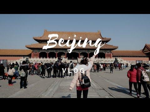VLOG | Beijing | Forbidden City | Great wall of China | Summer Palace | Roast Duck | AMYG